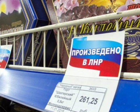 """Харків заполонили продукти, вироблені в """"ЛНР"""""""