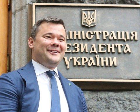 Горбатюк: Богдан вимагав зупинити розслідування справ Януковича