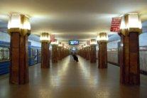 В Киеве изменили работу станций метро