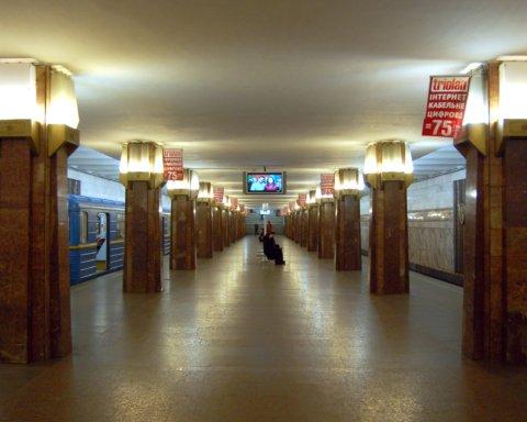 Карантин в Україні: стало відомо, як буде працювати транспорт