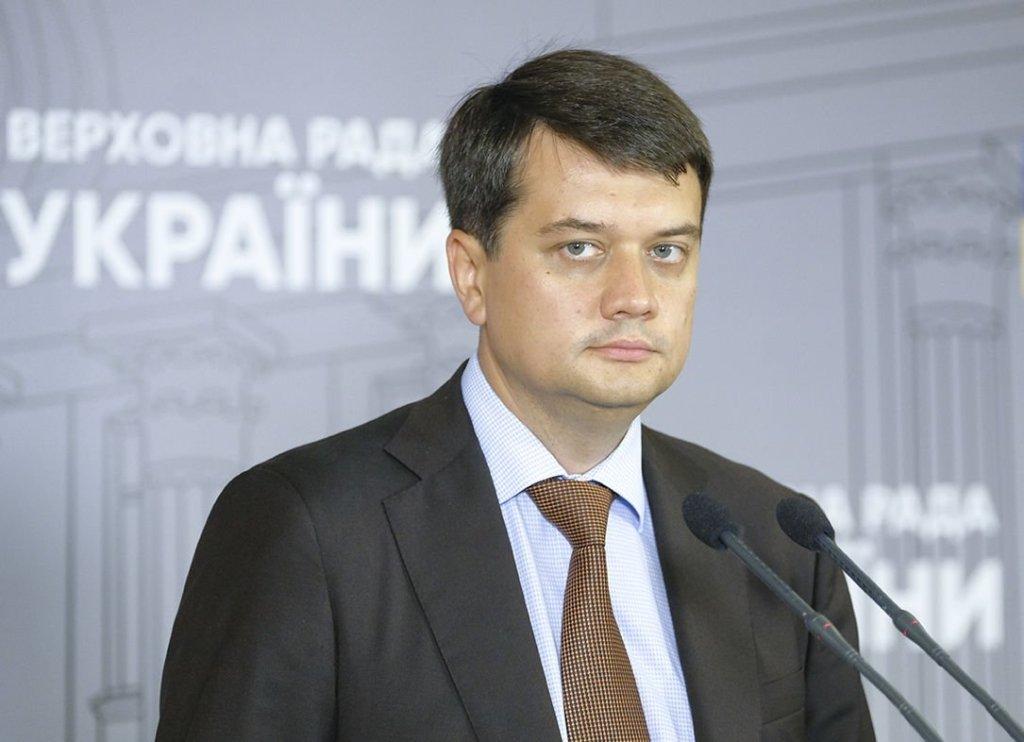 Закон про особливий статус Донбасу: з'явилися важливі подробиці