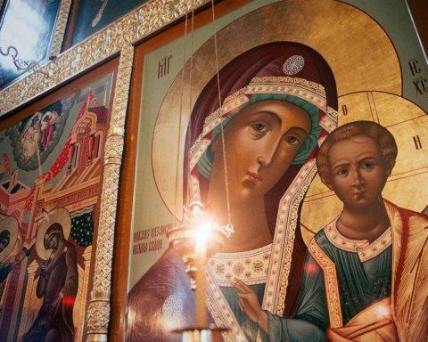 День Казанской иконы Божией матери: чего нельзя делать в этот день