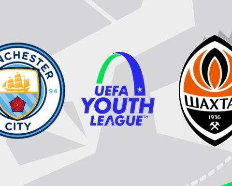 Ман Сіті – Шахтар – 5:0: онлайн-трансляція матчу Юнацької Ліги УЄФА