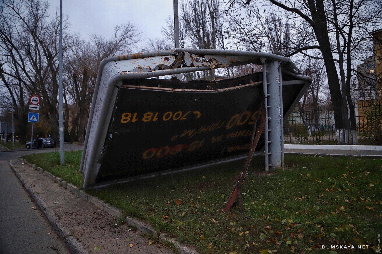 Затопленные пляжи и поваленные деревья: что натворила непогода в Украине