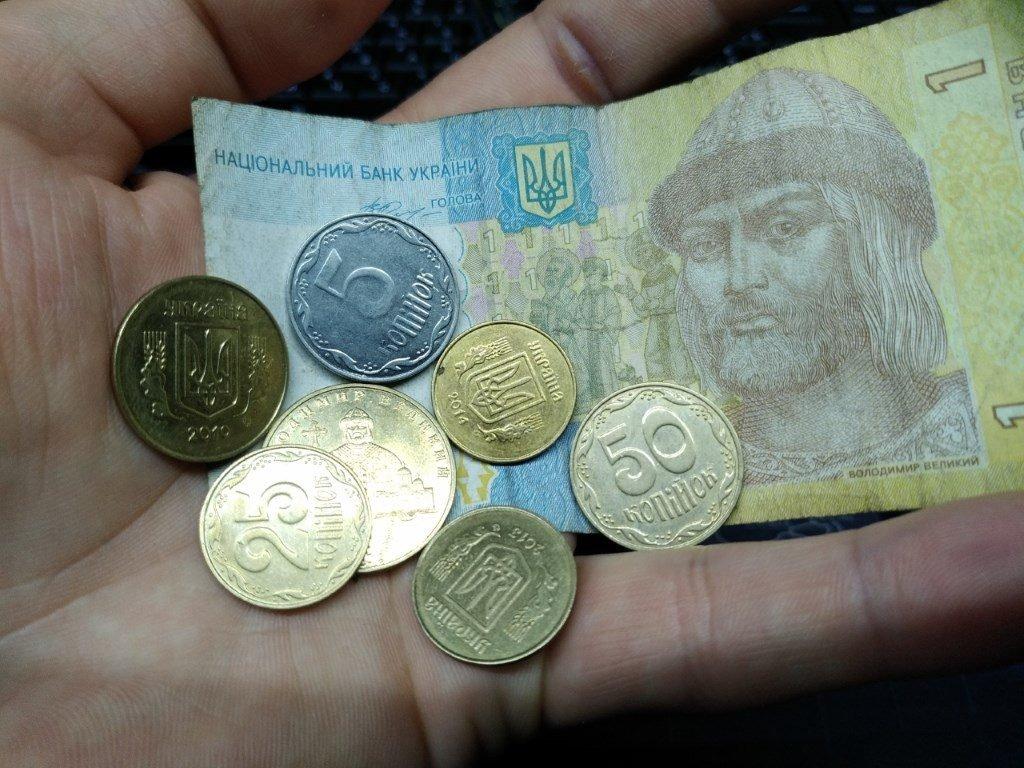 В Украине увеличат прожиточный минимум: кто получит деньги