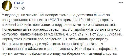 Замглавы Киевской городской таможни внезапно задержали: срочные подробности