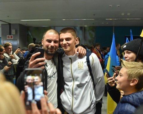 Збірну України зустріли на батьківщині фанати