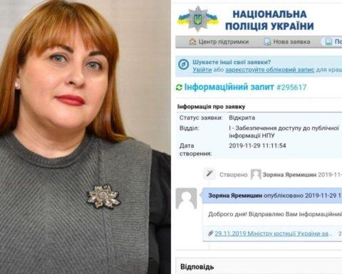 САП и ГПУ займутся делом коррумпированной чиновницы Т.Волк из Тернопольской юстиции