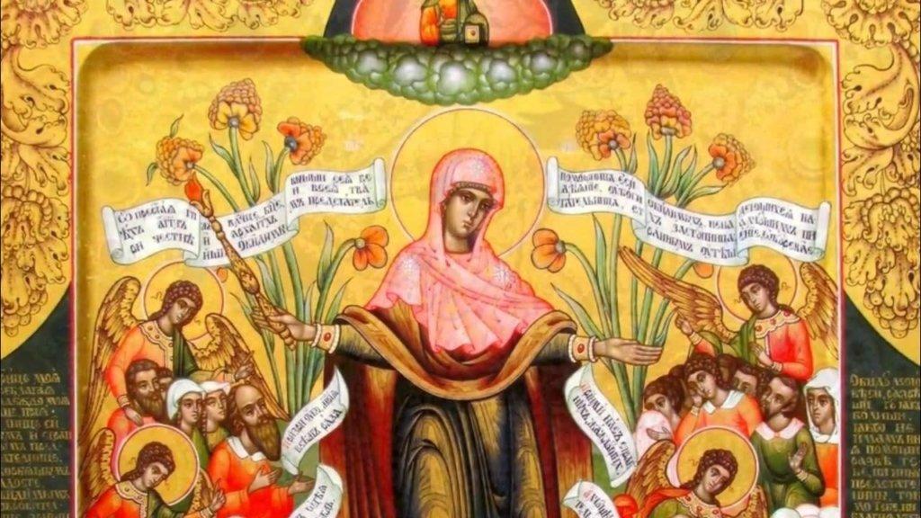 День иконы «Всех скорбящих Радость»: история и традиции праздника
