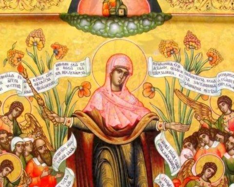 День ікони Всіх скорботних Радість: молитви та красиві листівки