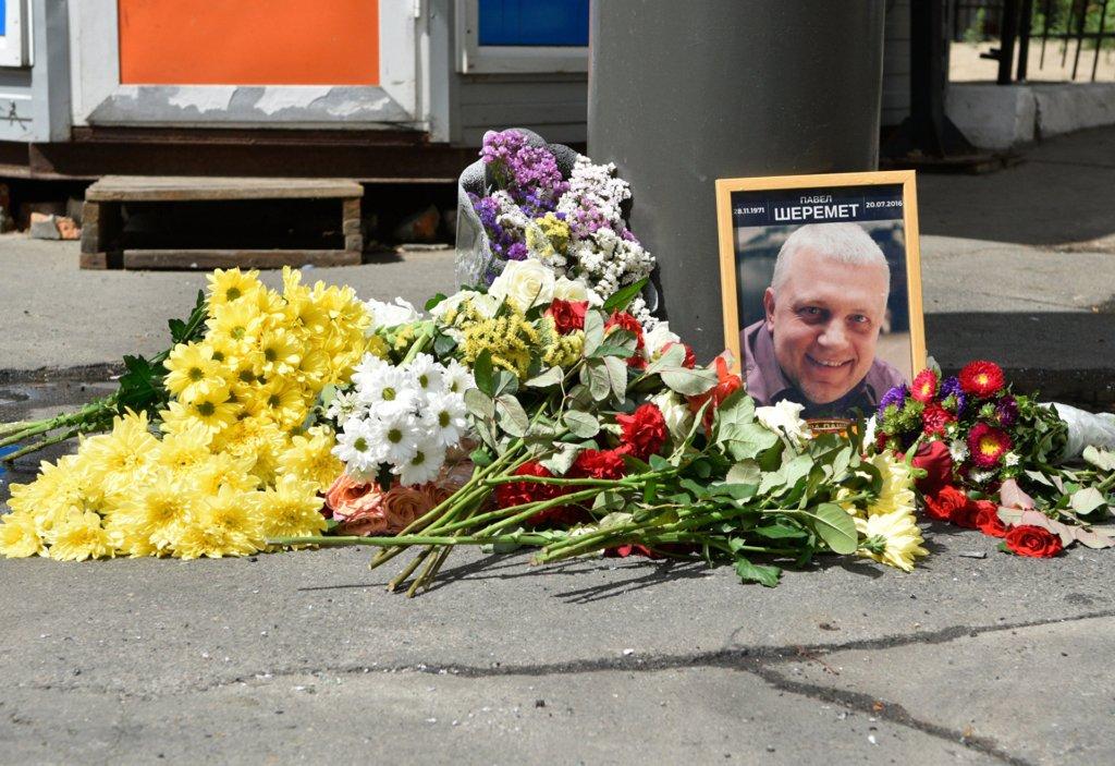 Немає доказів: мати Шеремета прокоментувала брифінг МВС про розслідування вбивства