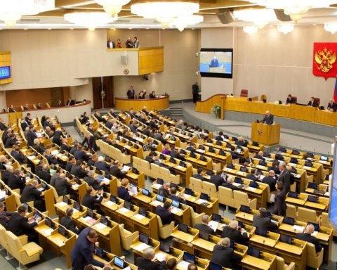 У Росії пригрозили «окупувати» нові території України: хто опиниться під ударом