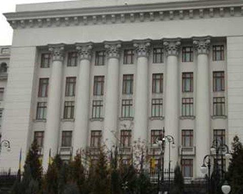 Под Офисом президента появится каток: первые фото