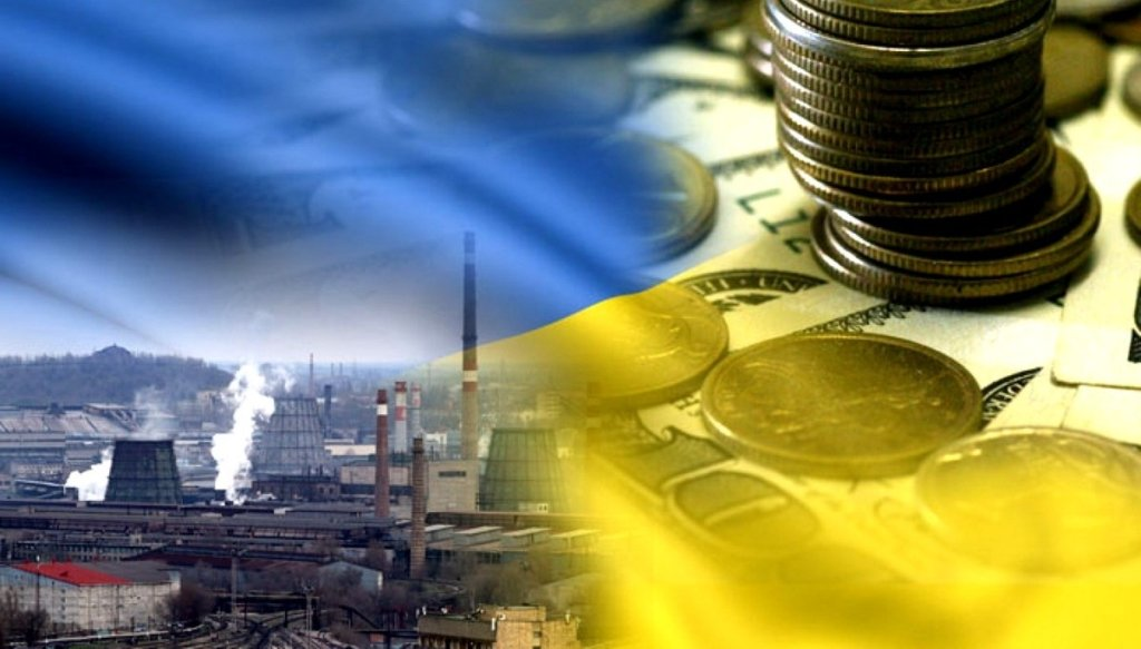 Нацбанк озвучив прогноз щодо падіння української економіки