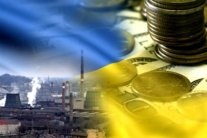 Нацбанк озвучил прогноз относительно падения украинской экономики