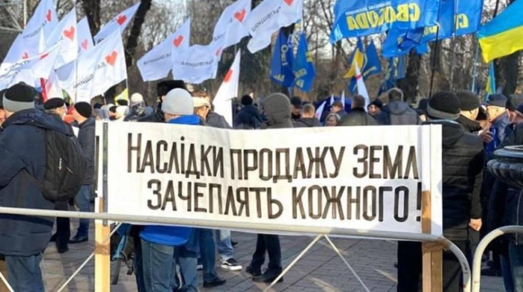 Протести у центрі Києві: нові подробиці та відео