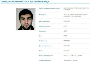 Убийство сына Соболева: Мосийчук назвал имя заказчика