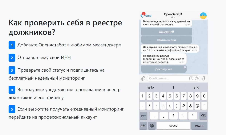 В Украине насчитали 1,7 миллиона должников: данные Минюста