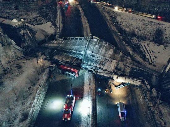 В России обрушился мост, есть пострадавшие: подробности ЧП