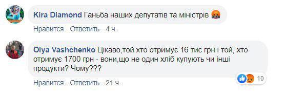 На буханець хліба: українців обурило чергове підвищення пенсій