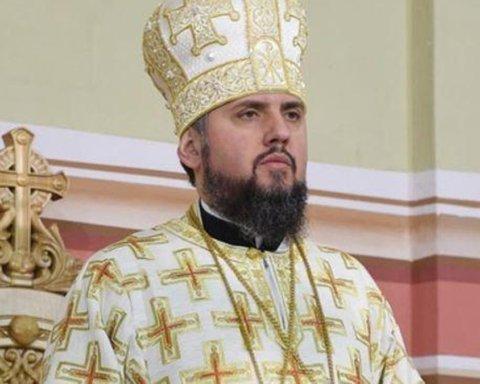 Наближається день визволення: Епіфаній привітав українців з Різдвом