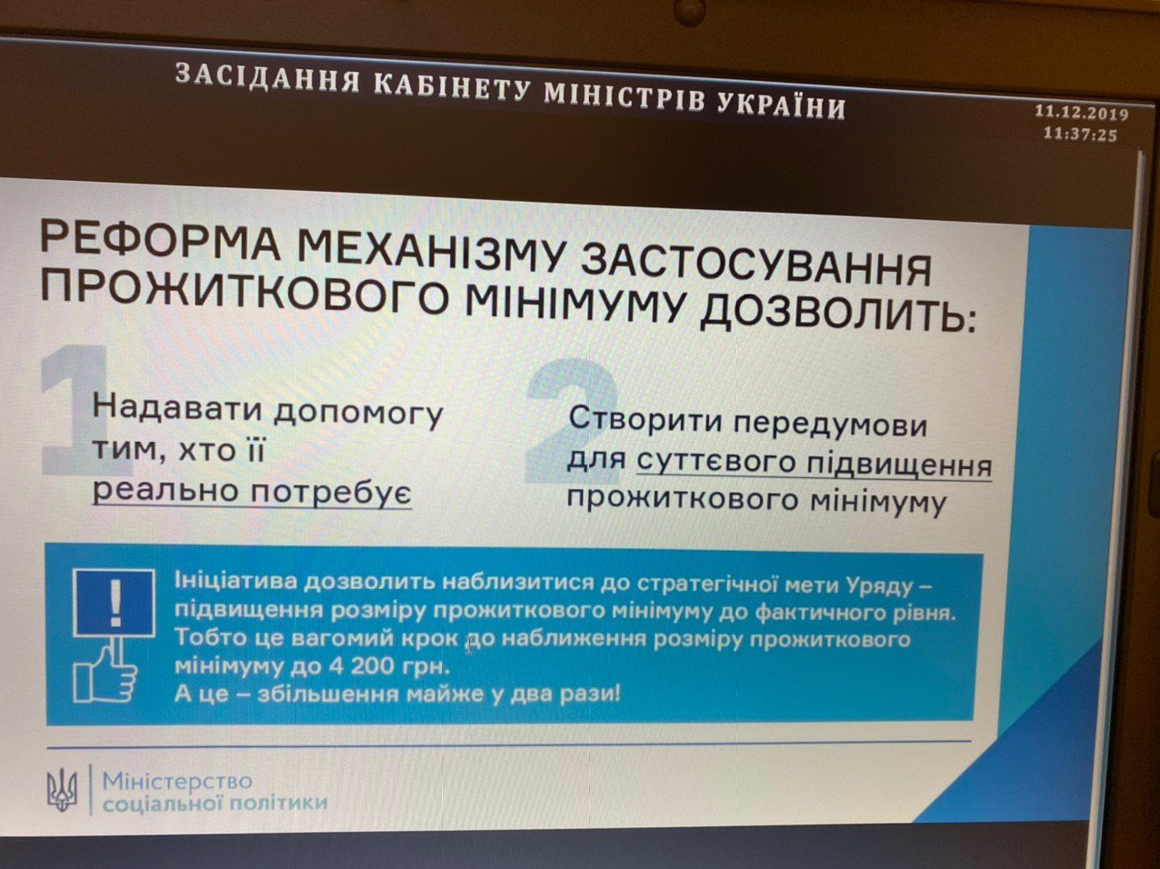 """Українцям готують неприємний """"сюрприз"""" із зарплатами та прожитковим мінімумом: подробиці"""