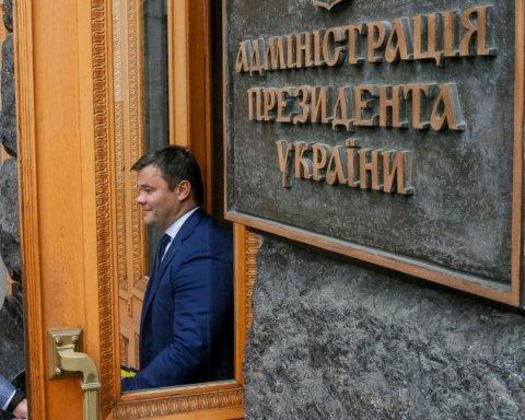 Богдан похвастался отдыхом на элитном курорте после отставки