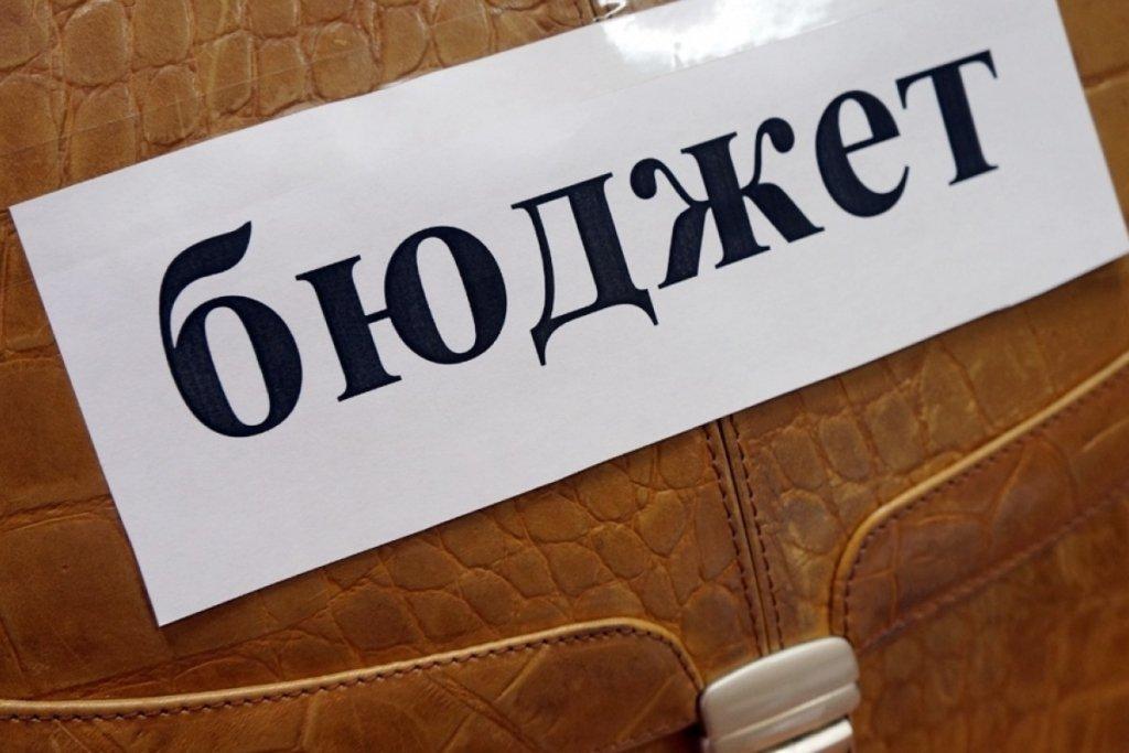 Зеленський підписав бюджет-2020: що буде з пенсіями та зарплатами
