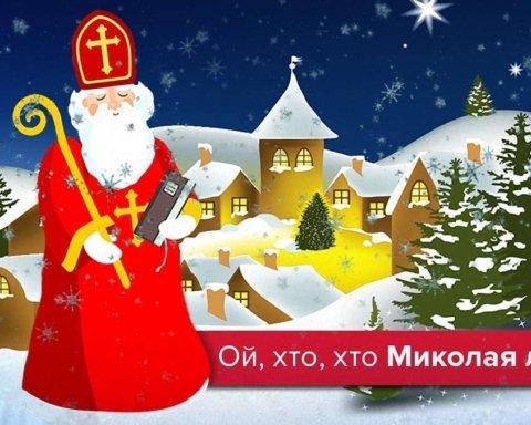 19 декабря в Украине: что можно и запрещено делать в этот день