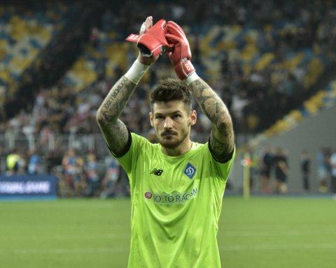 Вратарь Динамо эмоционально поговорил с фанами после вылета киевлян из Лиги Европы