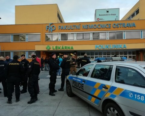 Отомстил и покончил с собой: открылись новые детали стрельбы в Чехии