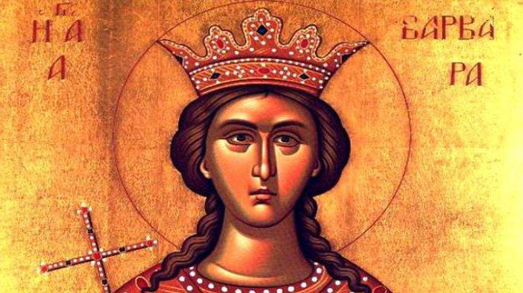 День святой Великомученицы Варвары: красивые поздравления и открытки