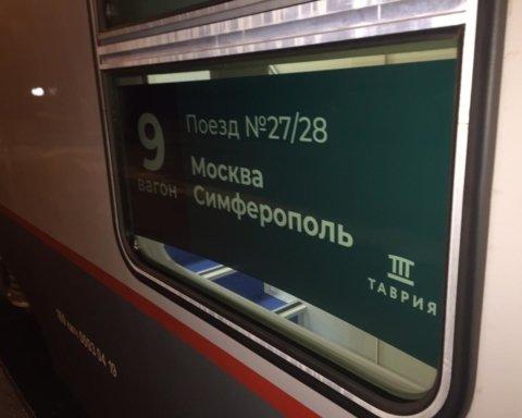 Первый рейс поезда оккупантов через Керченский пролив отметился скандалом: что случилось