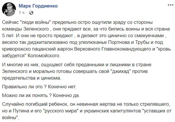 Замах на Соболєва: у мережі несподівано почали захищати підозрюваних у вбивстві