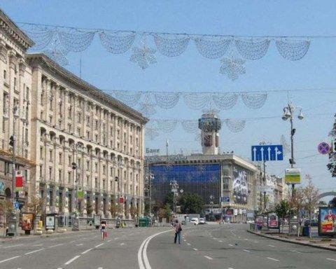 У Києві перекрили Хрещатик через масові протести: фото та відео з місця