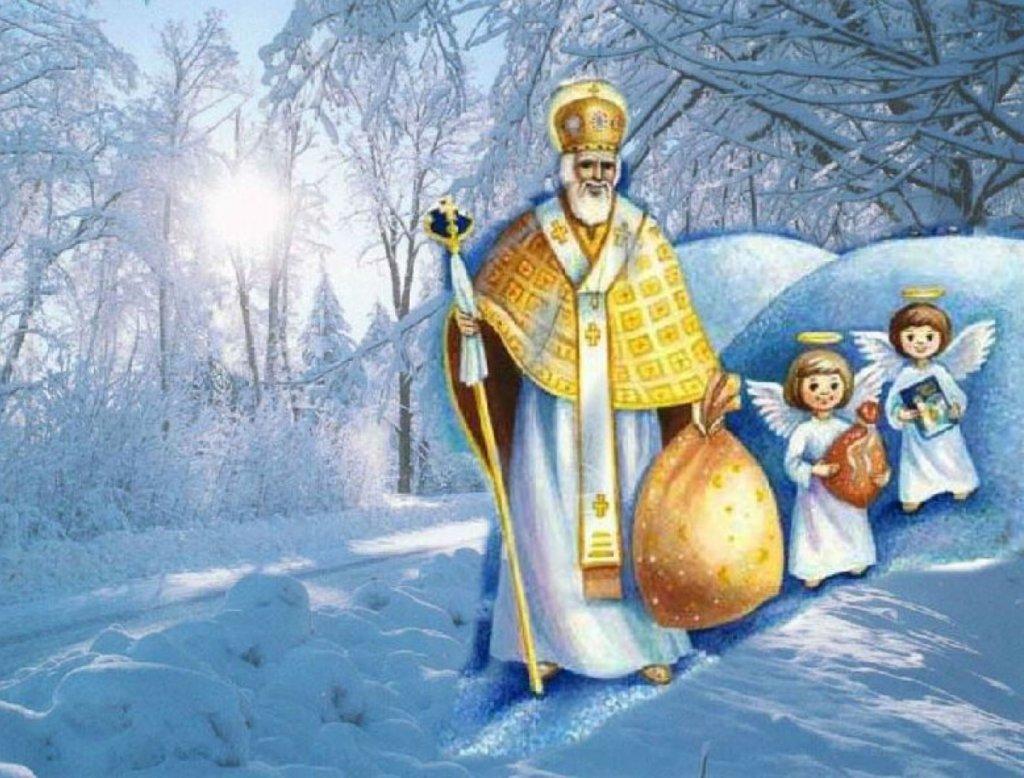 День святого Николая 2020: что нужно делать в этот день