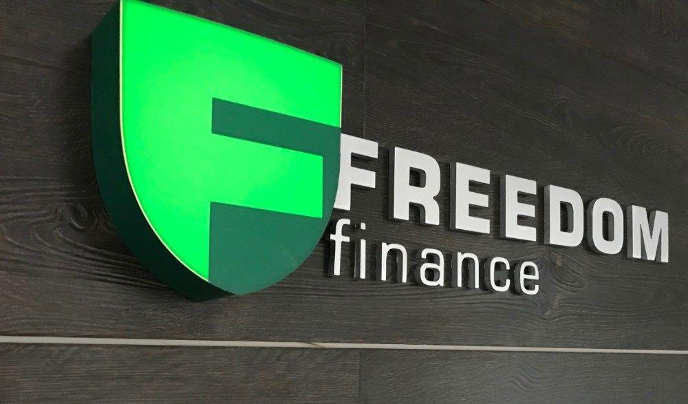 ИК «Фридом Финанс Украина» рассказала, как позаботиться о своей пенсии