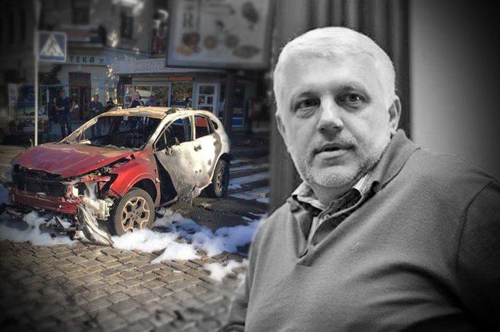 Расследование убийства Шеремета: стало известно о проблеме с экспертизами