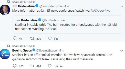 Не на ту орбиту: первый запуск космического корабля Starliner от Boeing закончился нештатно