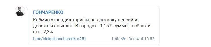 Українцям «уріжуть» розмір пенсій: що сталося