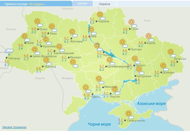 Солнечно и тепло: синоптики порадовали прогнозом на сегодня