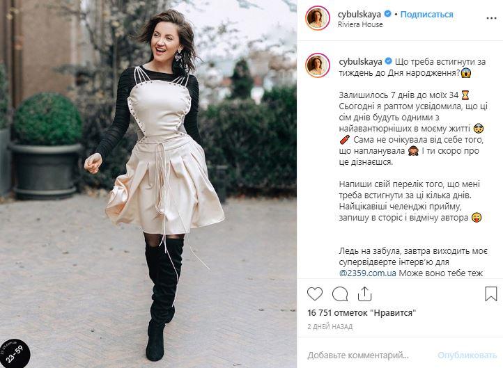 Відома українська співачка схудла на 10 кілограмів: вражаючі фото