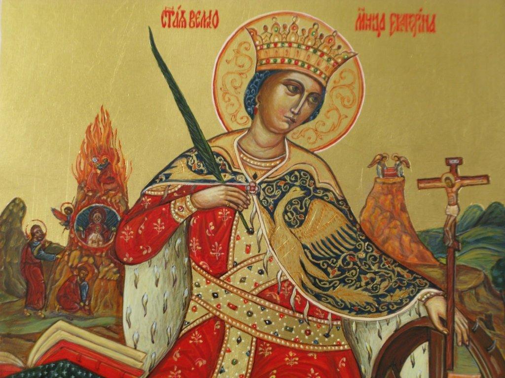 День святої Катерини: історія та традиції свята