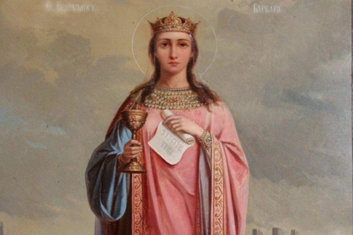 День Великомучениці Варвари: історія та традиції свята