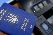 В Украине разрешат двойное гражданство, но не с Россией: подробности