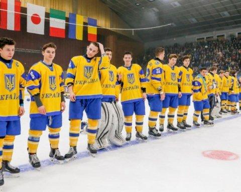 Сборная Украины по хоккею стала бронзовым призером чемпионата мира (U-20)