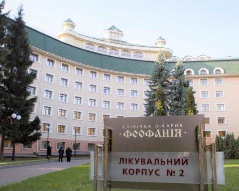 »Феофанию» откроют для всех: Зеленский подписал соответствующий указ