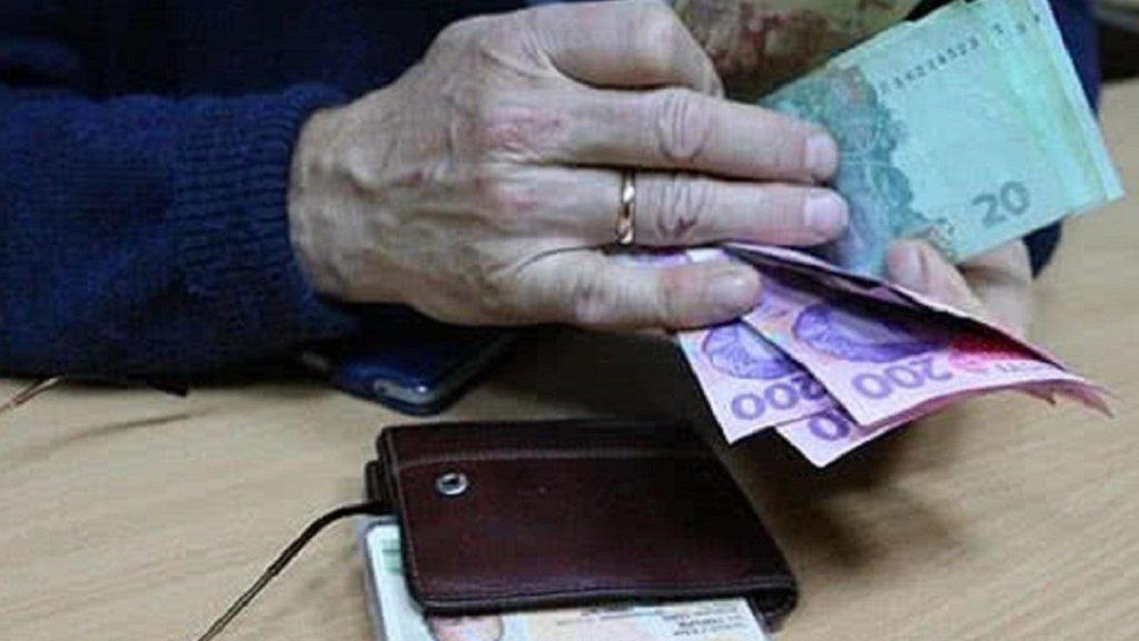 Накопичувальна пенсія: скільки будуть змушені відраховувати українці