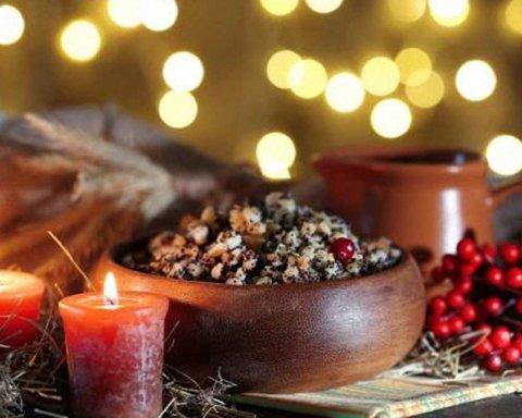 Святвечір: які 12 пісних страв повинні бути на столі