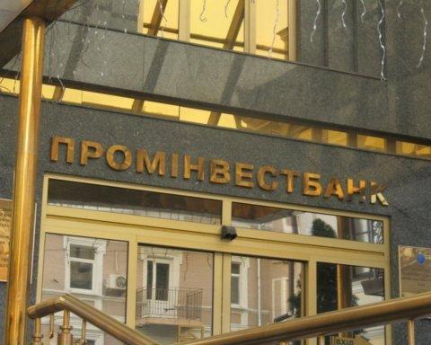 Спасайте деньги: в Украине закрывается крупный банк